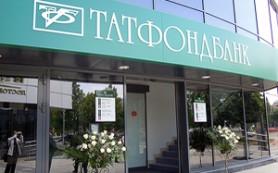 Татфондбанк изменил условия кредита на развитие личных подсобных хозяйств