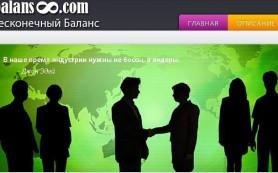 Финансовая пирамида под брендом Сбербанка запустила новый продукт