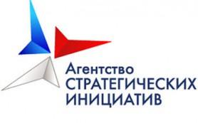 «Агентство стратегических инициатив» Путина получит 500 миллионов рублей из бюджета
