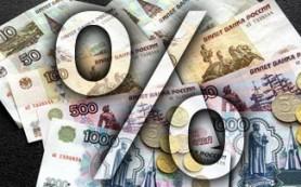Росстат: инфляция в РФ будет расти за счет тарифов ЖКХ