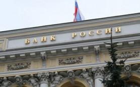 Банк России опустил курс евро ниже 39 рублей