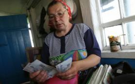 В Петербурге запускают «обратную ипотеку»