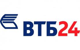 ВТБ 24 увеличил максимальные суммы по кредиту наличными