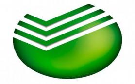 Сбербанк открыл кредитную линию и лимит «Глории Джинс» на 1,9 млрд рублей
