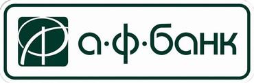 АФ Банк предлагает новую кредитную карту
