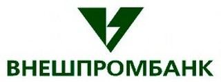 Внешпромбанк предлагает до конца сентября открыть вклад «На волне успеха!»