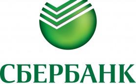 Сбербанк предоставил ГК «Дженсер» кредитную линию на 4,15 млрд рублей