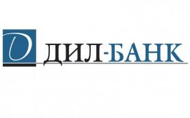 Дил-Банк ввел сезонный вклад «Осень 2012»