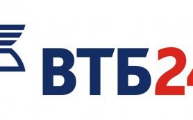 ВТБ24 начинает принимать он-лайн заявки на кредиты от корпоративных клиентов