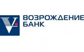 Банк «Возрождение» ввел вклад «Бархатный сезон»