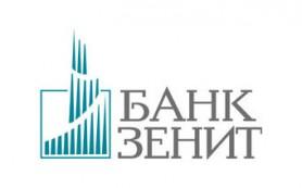 Банк «Зенит» снизил ставку по картам с овердрафтом и повысил кредитный лимит