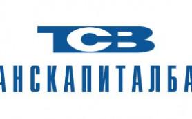 Транскапиталбанк увеличил ставки по кредиту «Новое жилье»