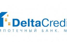 «ДельтаКредит» предлагает клиентам скидку в 1 п. п. для ипотеки по паспорту