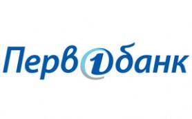 Первобанк запустил сервис по дистанционному погашению кредитов
