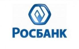 Росбанк за девять месяцев увеличил чистую прибыль в 1,6 раза — до 9,735 млрд рублей