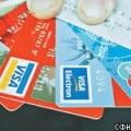 АШАН начал прием пластиковых карт MasterСard