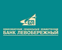 Банк «Левобережный» ввел вклад «Новогодний»