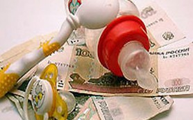 Жилье на материнский капитал можно будет купить досрочно