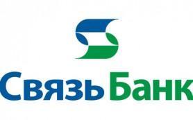 Связь-Банк повысил ставки по вкладам до 12% годовых
