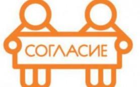 «Согласие» застраховало концерт Дженнифер Лопес на 65 млн руб.