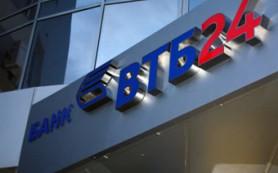 ВТБ24 предоставляет специальные условия автокредитования на Mitsubishi