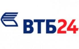 ВТБ24 выпускает пластиковые карты для подростков
