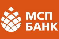 МСП Банк планирует разместить биржевые облигации на 20 млрд рублей