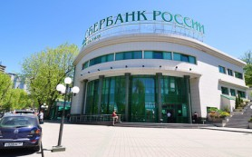 Волго-Вятский банк Сбербанка нарастил кредитование физлиц в 2012 году на 40%