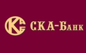 СКА-Банк открыл офис в Смоленске