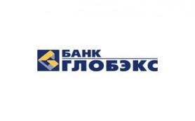 Банк «Глобэкс» увеличил ставки по вкладам до 11,02% годовых