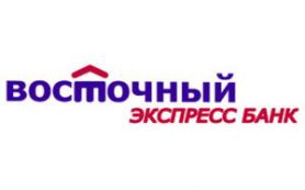 Восточный Экспресс Банк изменил ставки по депозитам юрлиц в рублях