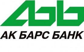 Банк «Ак Барс» открыл новые офисы в Уфе и Стерлитамаке