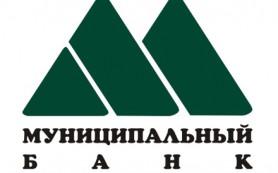Новосибирский Муниципальный Банк повысил ставки по кредитам для малого бизнеса