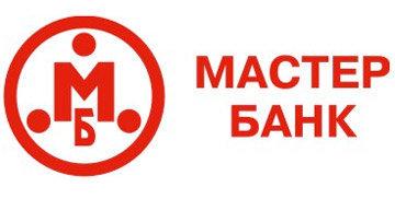 Мастер-Банк открыл новые пункты обслуживания по чекам tax free в Москве, Петербурге и Нижнем Новгороде