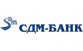 СДМ-Банк предлагает состоятельным клиентам карту Visa Infinite