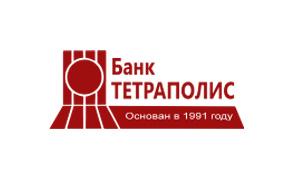 Банк «Тетраполис» изменил условия рублевых вкладов