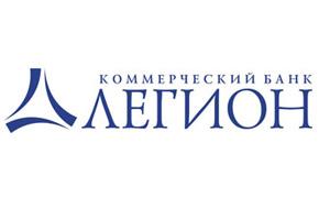 В Тюмени начал работу новый филиал банка «Легион»