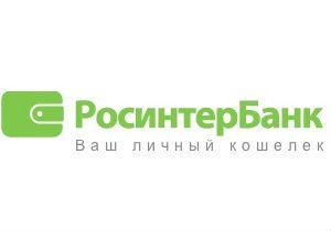 Росинтербанк изменил процентные ставки по вкладу «Максимальный»