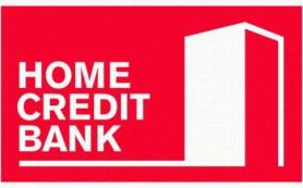 Хоум Кредит Банк отменил комиссию при погашении кредита через кассу банка