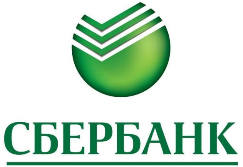 Сбербанк допущен к биржевым торгам в процессе размещения своих рублевых облигаций