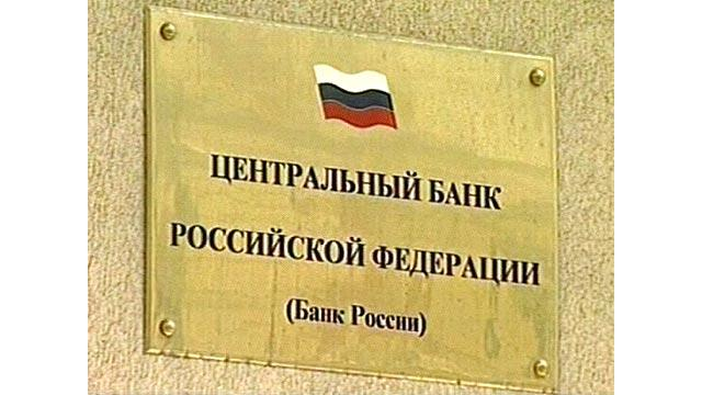 Банк России в течение года будет удешевлять кредиты