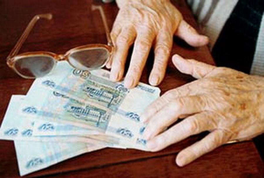 Страховая часть пенсии с февраля будет проиндексирована на 6,6%
