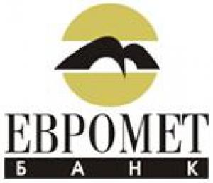 Банк «Евромет» ввел новый вклад «Максимальный плюс»