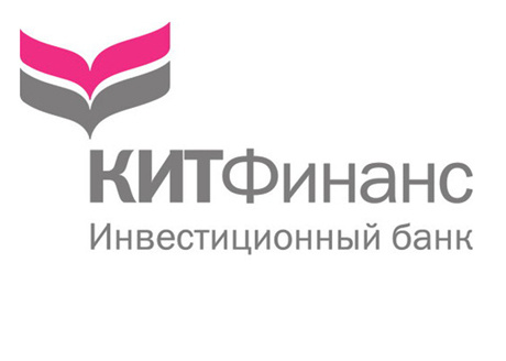 Банк «КИТ Финанс» повысил ставки по вкладам в рублях