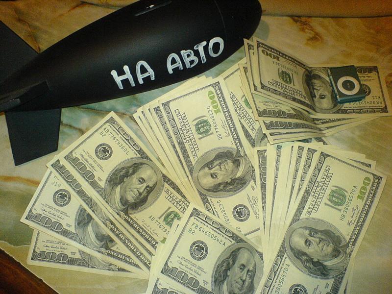 Москвичи считают накоплениями сумму выше 300 тыс. рублей
