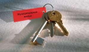 Все больше россиян хотят деприватизировать жилье