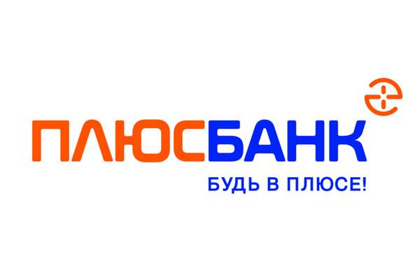 Плюс Банк понизил ставку по вкладу «Надежный»