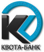 Квота-Банк изменил условия по вкладу «Доходный»