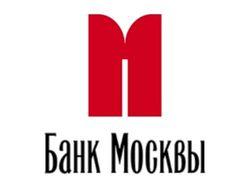 Банк Москвы открыл отделение в столице