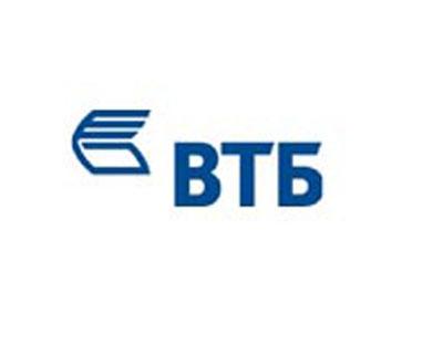 ВТБ планирует сохранить чистую прибыль по МСФО на уровне 90,5 млрд рублей